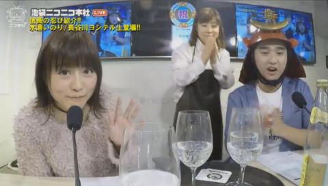 漫画『信長の忍び』TVアニメ化記念紹介SP!(金)ニコラジ
