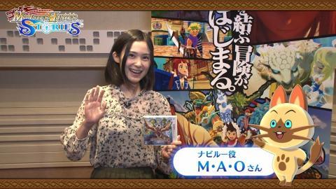 【MHST】M・A・Oさん 発売記念コメントムービー