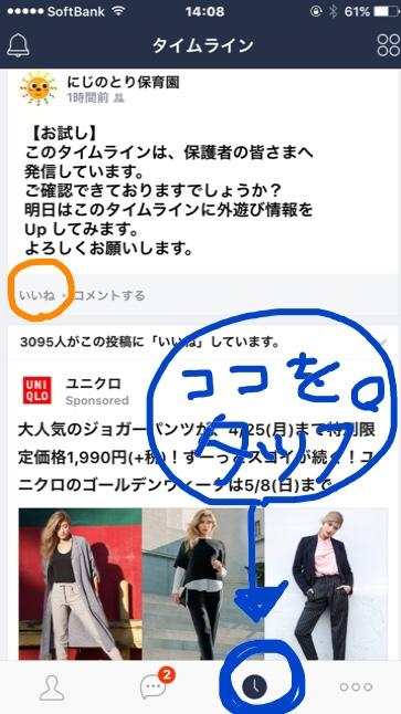 fc2blog_201604251723168a2.jpg