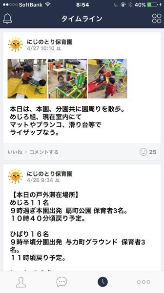 fc2blog_201605061452281eb.jpg