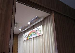 倉敷民主5