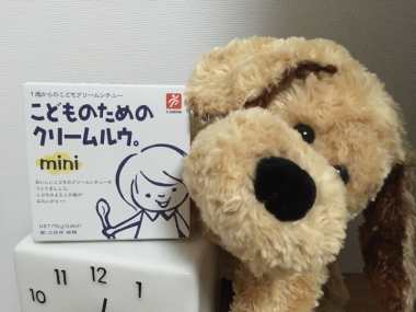 piyoko20160705-6.jpg