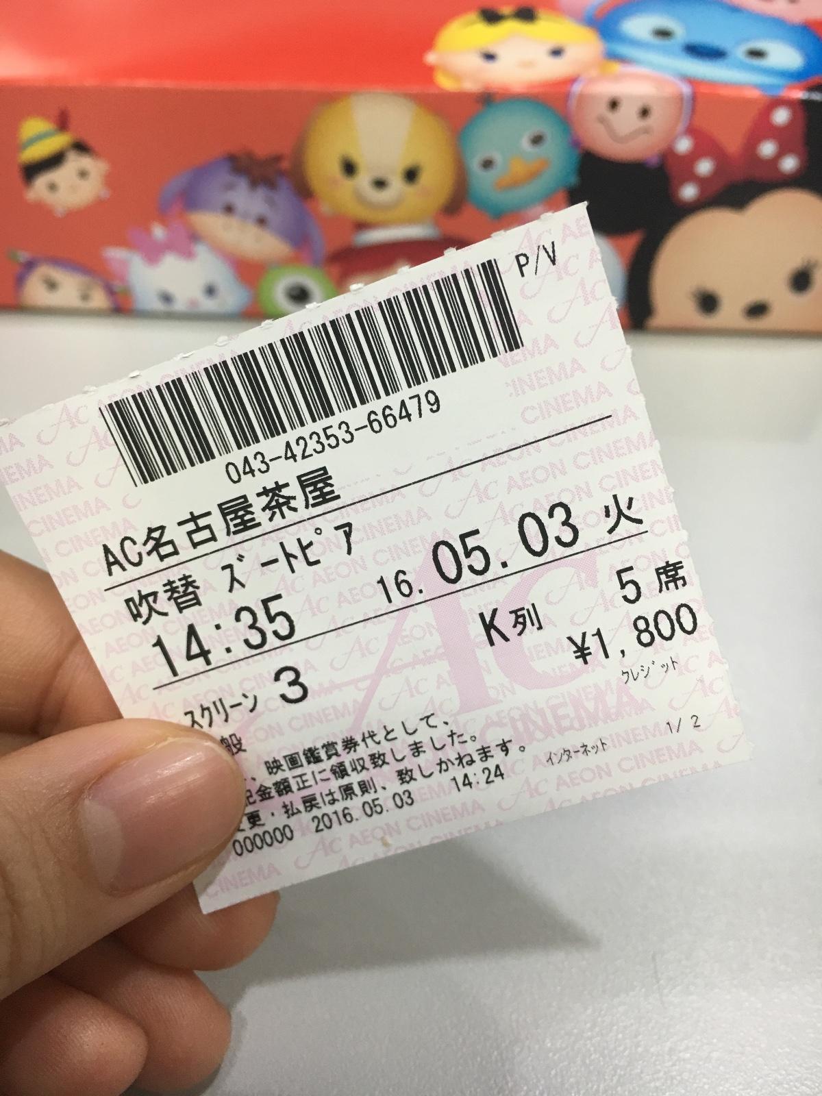 20160506042634.jpg