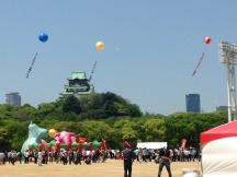 大阪城メーデー