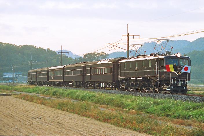 1996両毛線お召し 復路-1