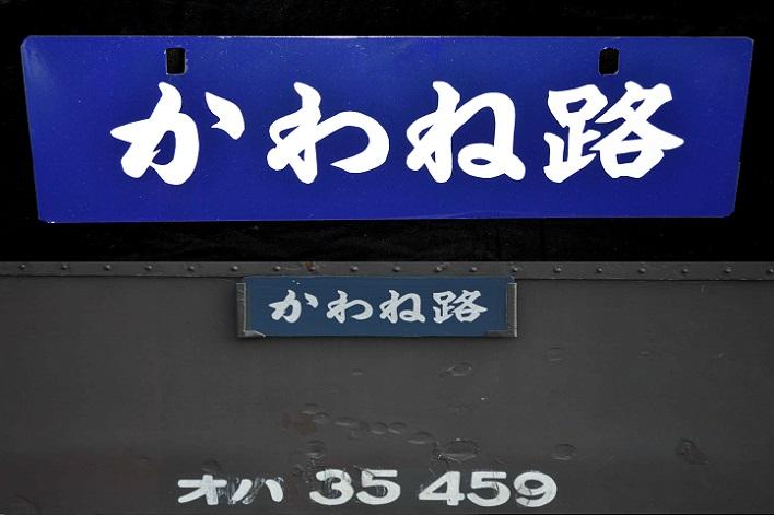 DSC_0669-2.jpg