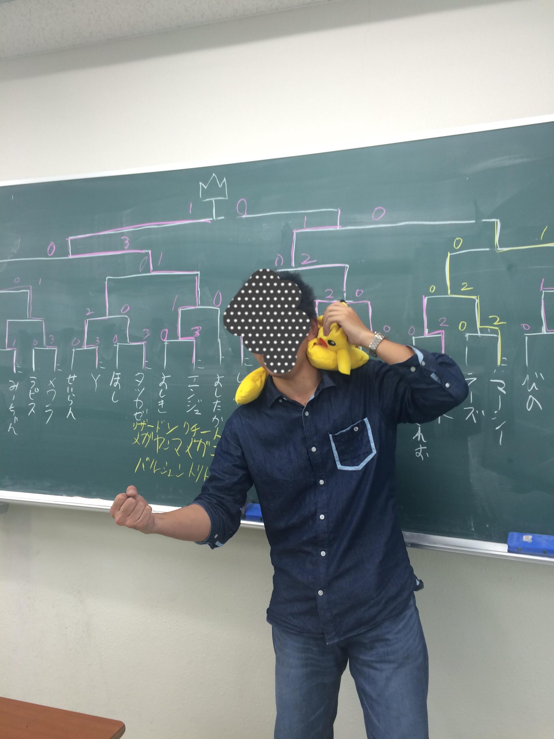 5_8 新歓3