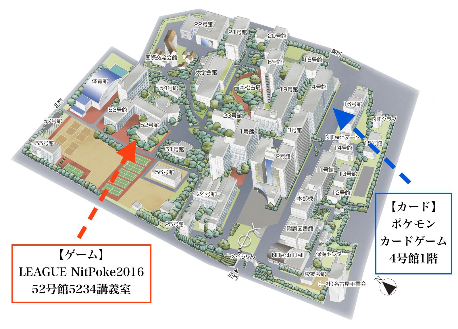 工大祭2016map