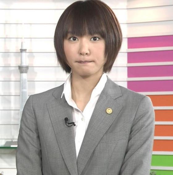 高畑裕太 弁護士 渥美陽子