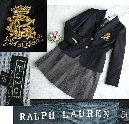 舛添要一知事がヤフオクでラルフローレンの紺色ブレザーとスカートを落札