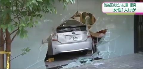 JR渋谷駅近くのビルに車が突っ込む、女性1人けが