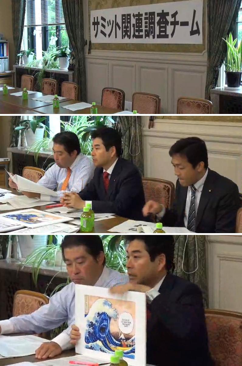 民進党・山井和則氏・柿沢未途氏・玉木雄一郎氏、安倍風刺画デマに釣られる