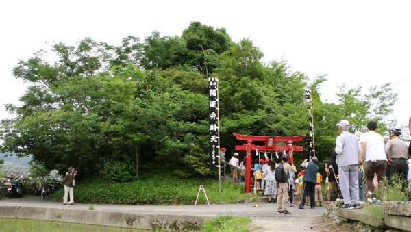 自然にできた山としては「日本一低い」とされる弁天山
