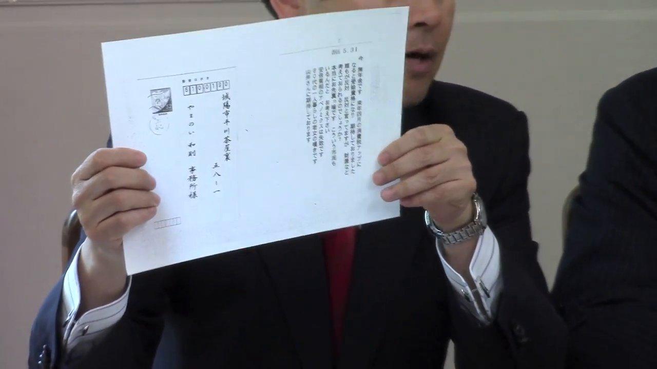 民進党の山井和則が「アベノミクス失敗」というハガキが届いたと紹介 郵便番号は存在せず差出人も無し