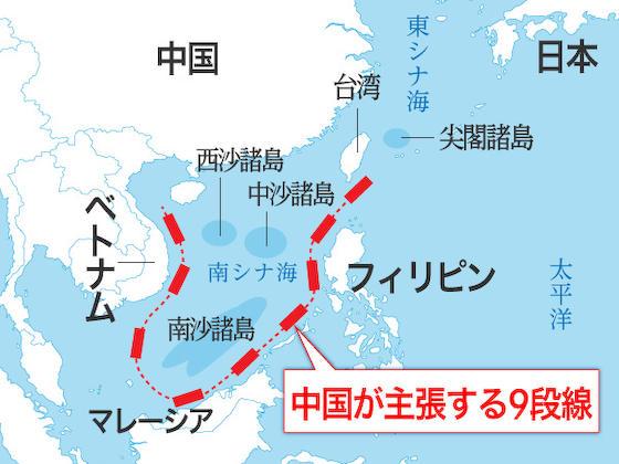 中国が管轄範囲を示す根拠とする「九段線」
