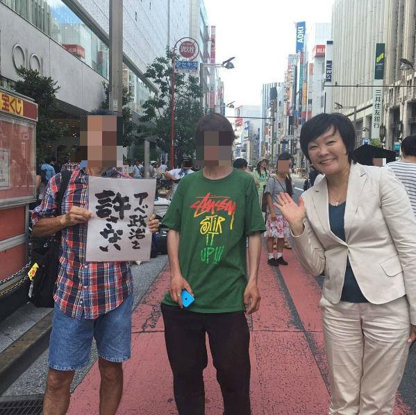 安倍首相夫人が「アベ政治を許さない」ロゴと仰天コラボ! 「合成写真かと思った」「器、大きすぎ」とネット騒然