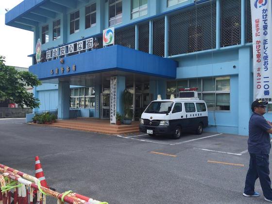 しばき隊「僕らの仲間が沖縄県警に公務執行妨害で不当逮捕された