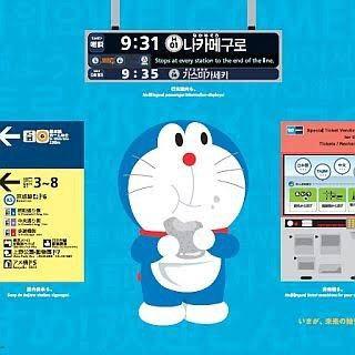 メトロが多言語表示を誇らしげに開始!! 「世界に優しい」「外国人が困らない」と謳うが「日本人は困る」
