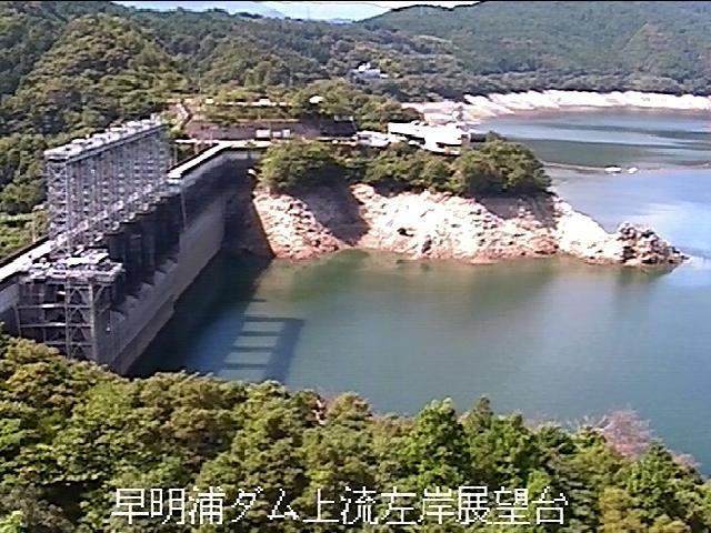 台風9号もそれ…四国はカラカラ 早明浦ダム貯水率30%目前 早ければ29日にも第3次取水制限