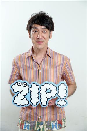 家族で大ファンだという「ZIP!」で情報番組の初レギュラーに挑む田中直樹