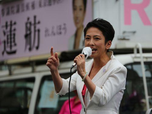 台湾議員「台湾は蓮舫氏に抗議すべき」