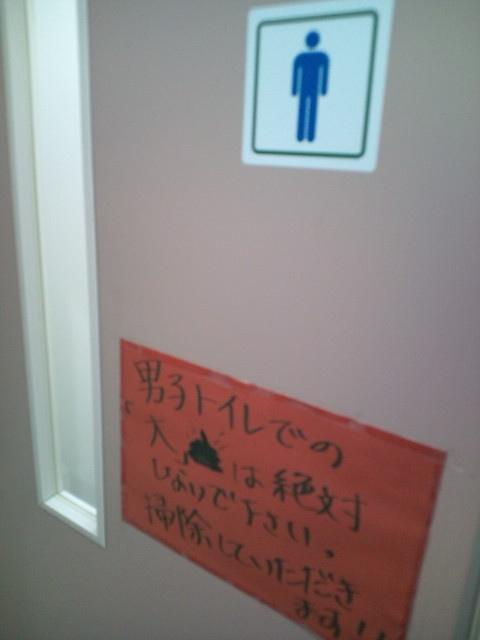 引っ越すときには、近所のコンビニのトイレを見ろ