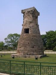 韓国の国宝・瞻星台
