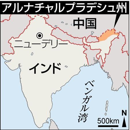 中国軍がインドに侵攻