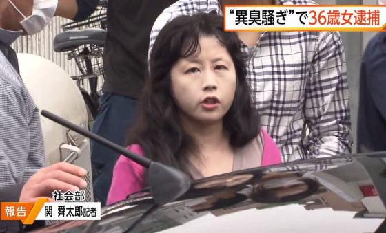 高田馬場の異臭騒ぎで越裕美子容疑者36歳、逮捕