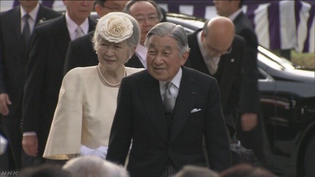 天皇・皇后両陛下並びに皇室方、三笠宮殿下ご逝去に伴い7日間の喪に … 比・ドゥテルテ大統領との会見や秋の園遊会は中止に