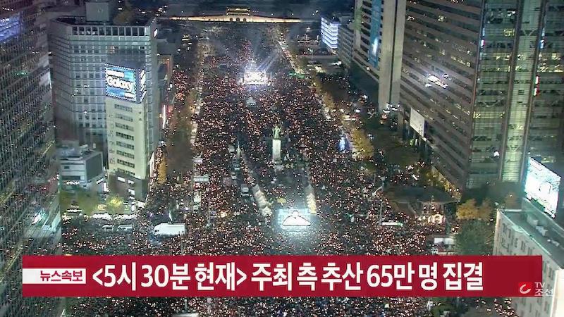 パヨクやしばき隊界隈、韓国・朴槿恵退陣デモに興奮する「凄すぎる。韓国は民主主義の先進国だ」「民主主義のレベルが日本とまったく違う。日本は恥ずかしい」