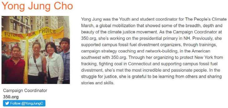 「アンチ - トランプ」デモ主導者は韓国系女性チョ・ヨンジョン