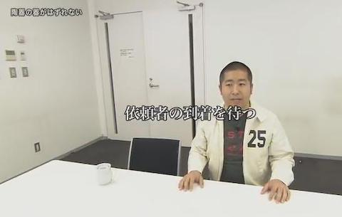 松本人志(52)が依頼者として出演したナイトスクープ高視聴率20・2%
