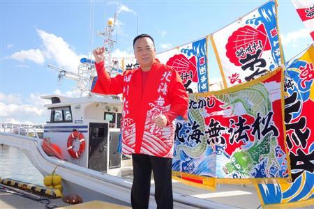 イベント会場となった増毛港中央埠頭で、大漁旗をバックに新曲のヒットを誓った細川たかし