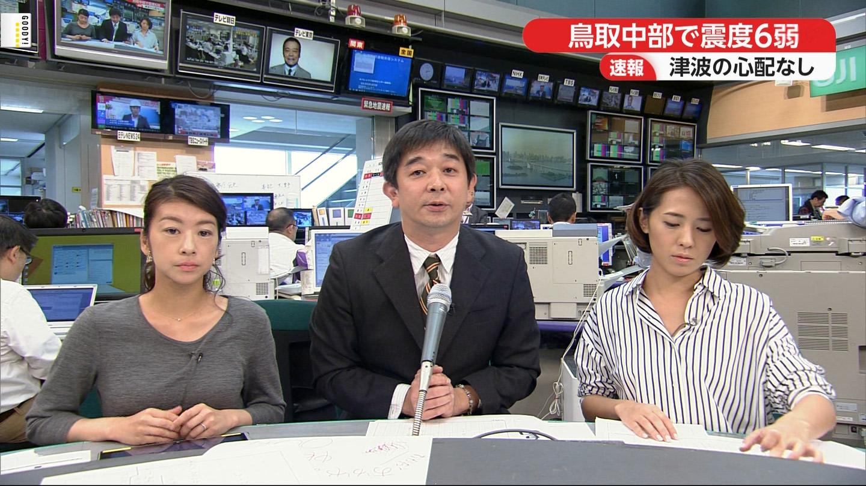 フジ・生野陽子アナウンサー、化粧の途中で地震速報のニュースに駆り出され、スッピンを晒す