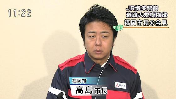 博多道路陥没 「はらわたが煮えくり返っている」と高島宗一郎・福岡市長