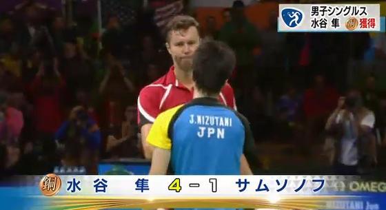 卓球男子シングルス 水谷が銅メダル