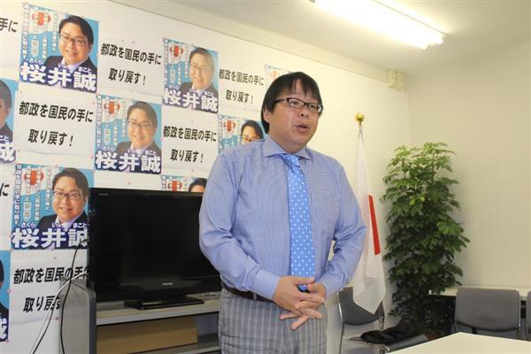 桜井誠氏「3強の候補に一矢報いることができた」「別の形で運動続ける」