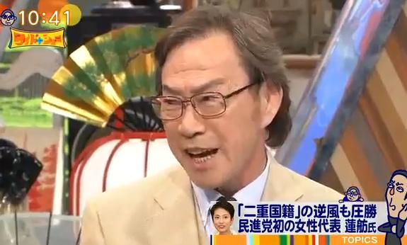 大変です! 島田課長が殺されました!