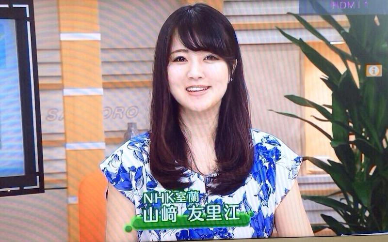 NHK 山﨑友里江