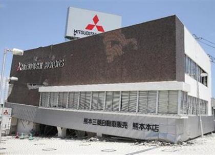 三菱自動車販売店