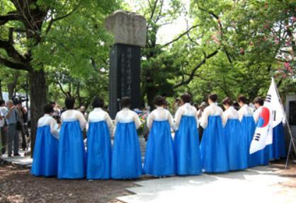 韓国人原爆被害者