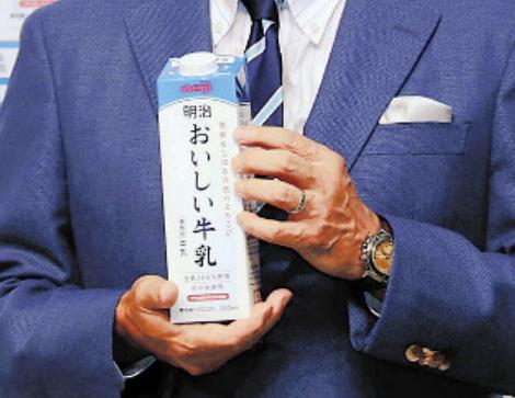 「明治おいしい牛乳」 容器一新 9月九州で先行販売