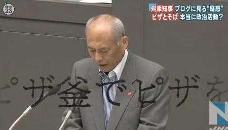 都議会で舛添知事への追求スタート、自民からも「せこすぎる」
