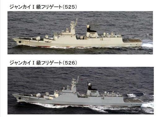 尖閣諸島周辺の接続水域に中国海軍の「ジャンカイ1」級フリゲート艦1隻が侵入