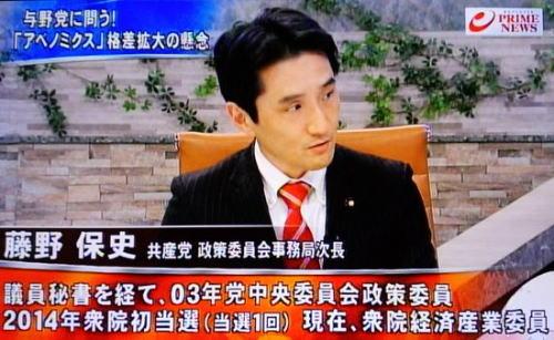 共産・藤野政策委員長、NHKで「防衛費は人を殺す予算」