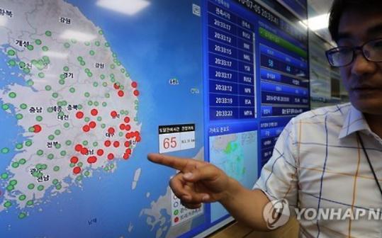 韓国で観測史上5番目の規模の地震発生、市民らが避難し大混乱に=韓国ネット「韓国はもう地震安全地帯じゃない」「日本で地震を体験した時は…」