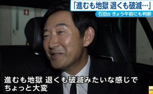 都知事選 俳優・石田純一氏「進むも地獄、退くも破滅」
