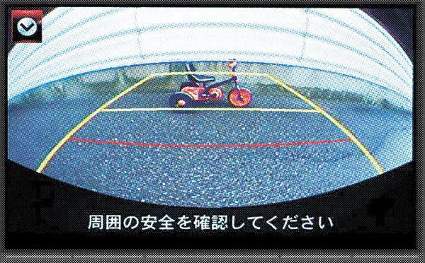 <国交省>「バックカメラ」を義務づけ 事故防止で方針