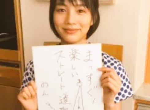 能年玲奈(23)が「のん」に改名して再出発